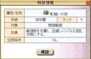 0ef4081d6fb86cd6ffc3639bf73260e1.png