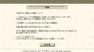7213f12270fee44f51b0149459595453.png