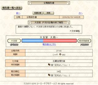72fa0acecf454662b58f50f6f653b1c3.png