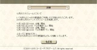 e55c4761cff3a10fb45bf893466aa16e.png