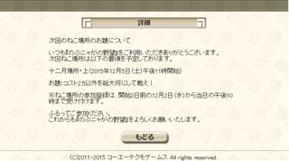 bfa3860c55287bfba32d0f2cb3b04952.png