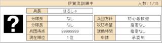 cdcff008be5b1c17532e9da990e6be23.png